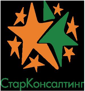Стар Консалтинг Logo